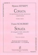 Sonata for arpeggione (viola, violoncello) and piano. Piano score and parts