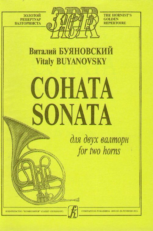 Sonata for Two French-horns