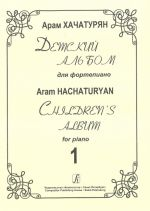 Children's Album for piano. Volume 1