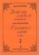 Children's Album for piano. Volume 2
