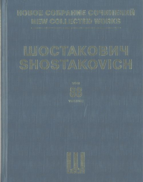 New collected works of Dmitri Shostakovich. Vol. 88. Six Romances, Op.62a. For Bass and Symphony Orchestra.