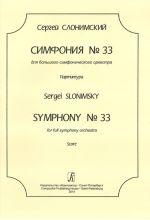 Symphony No. 33. For full symphony orchestra. Score