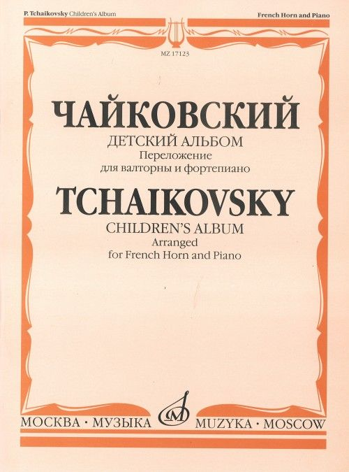 Children's Album. Op.39. Arranged for French Horn and Piano