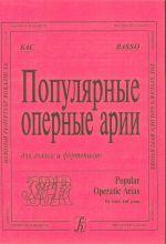 Basso. Popular Operatic Arias