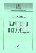 Karl Cherni i ego etjudy (istorija, metodika)