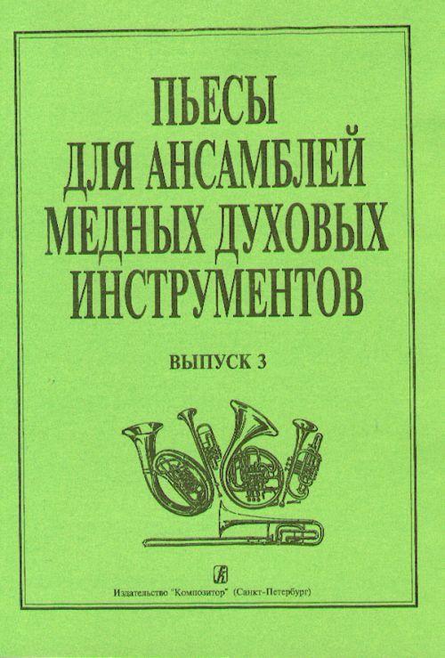 Ediyed and complited by Efimov V., Lobanov A.