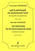 Six Variations to the Bacchanalian Song. For clarinet in B and piano. Piano score and part