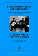 Concert Pieces for Two Guitars