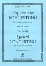 Lyrical Concertino for viola and orchestra. Piano score and part