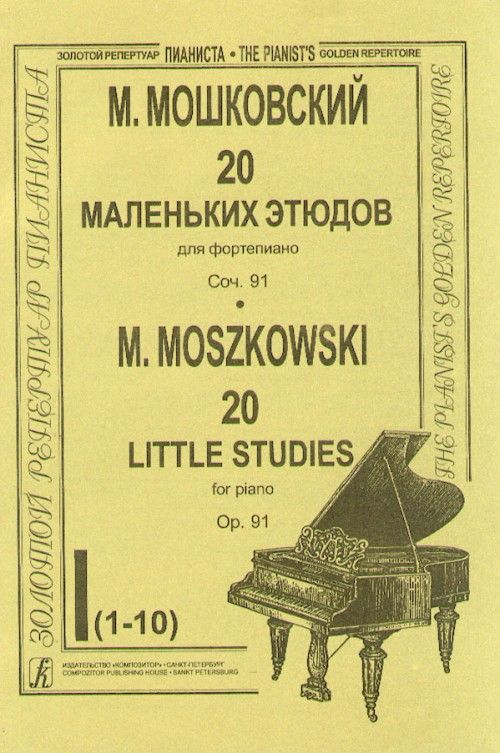 20 Little Studies for piano. Op. 91. Volume I (I-X) (junior and average forms)