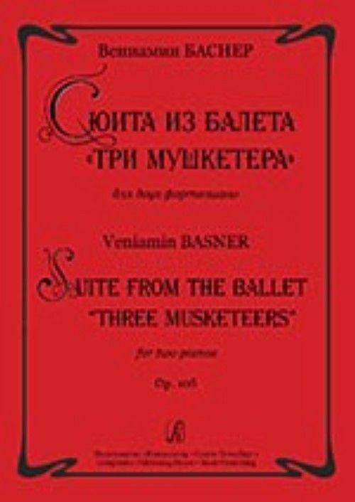 """Сюита из балета """"Три мушкетера"""". Для двух фортепиано. Op. 10b"""