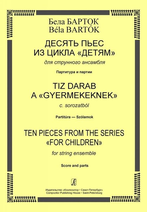 """Ten Pieces from the Series """"For Children"""" for string ensemble. Score and parts"""