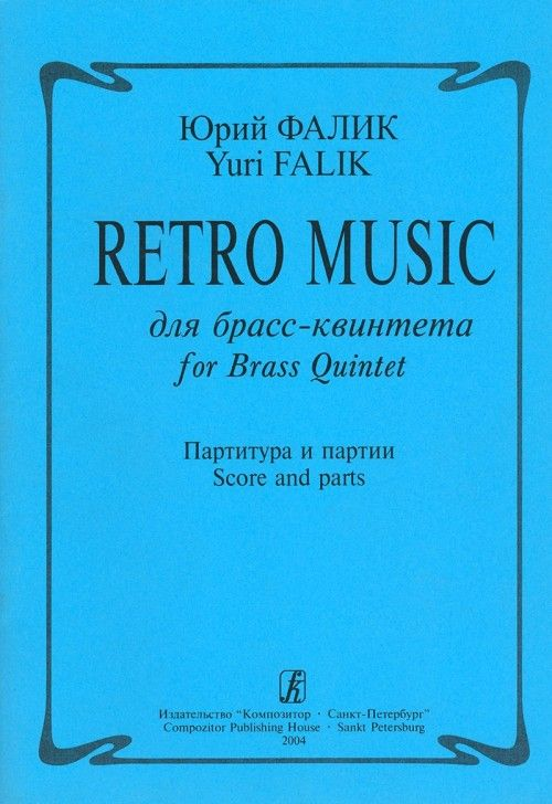 Retro Music for Brass Quintet. Score and parts