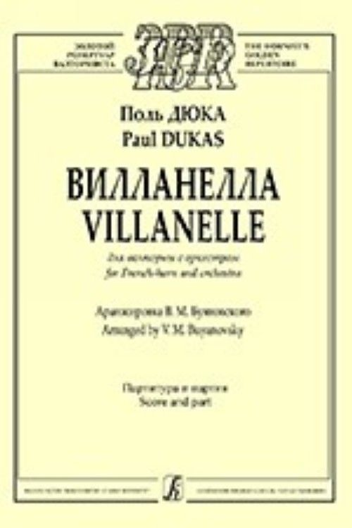 Villanelle for French-horn and orchestra. Arranged by V. Buyanovsky. Score and horn part