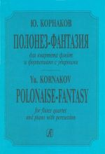 Polonaise-fantasy for flutes quartet and piano with percussion