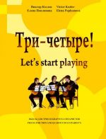 Let's start playing! Pieces for trio and quartet of guitarist's