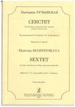 Sextet for flute, clarinet, two violins, viola and violoncello. Edited by N. I. Kuzmina and V. V. Goryachikh. Score and parts