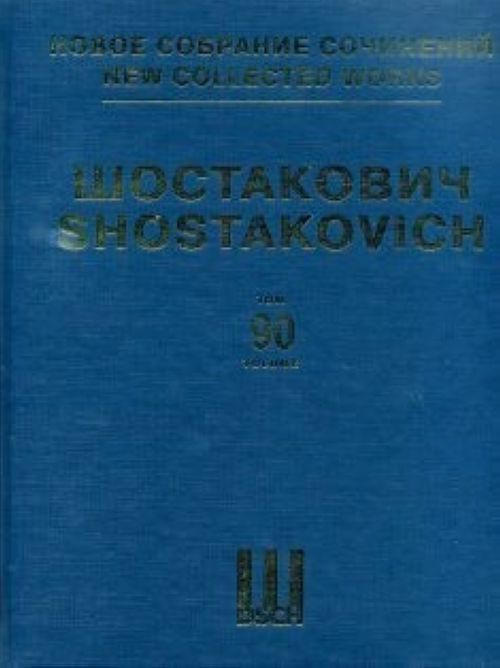 New collected works of Dmitri Shostakovich. Vol. 90 Suite on Verses by Michelangelo Buonarroti. For bass and piano. Op.145. For bass and symphony orchestra. Op.145a.