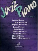 Jazz Piano. Vol. 7