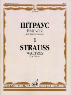 Waltzes. Vol.1. For Piano