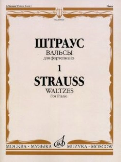 Waltzes. Vol.1. For Piano