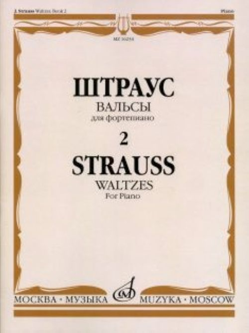Waltzes. Vol. 2. For Piano