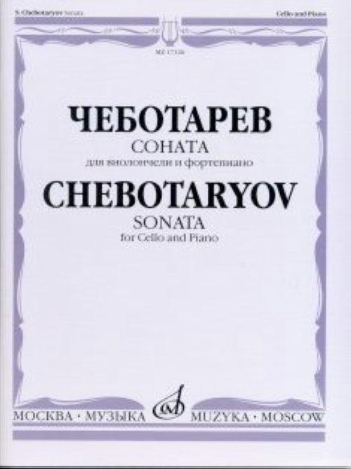 Sonata. For Cello and Piano