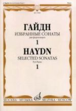 Selected Sonatas. For Piano. Vol.1