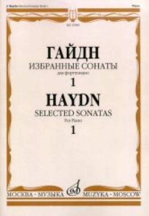 Избранные сонаты для фортепиано. Вып. 1