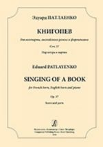 Singing of a Book for French horn, Englsh horn and piano. Op. 37. Score and parts