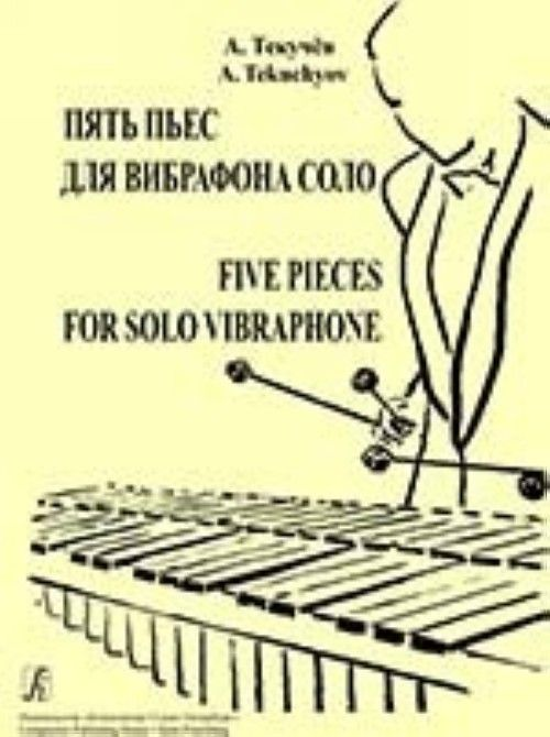 Five Pieces for Solo Vibraphone