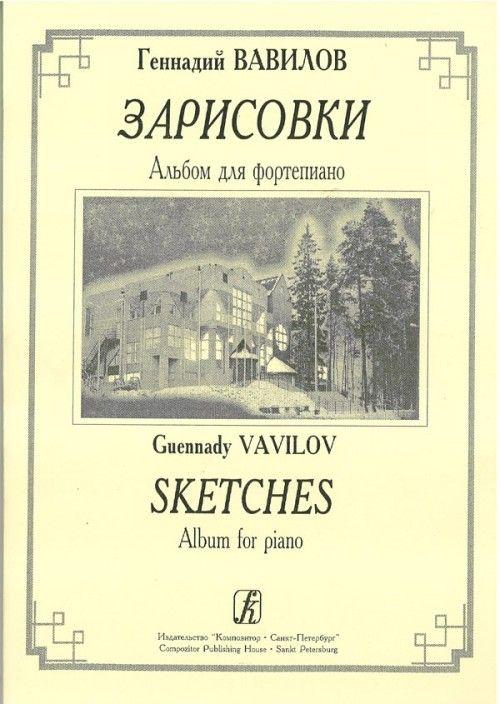 Sketches. Album for piano