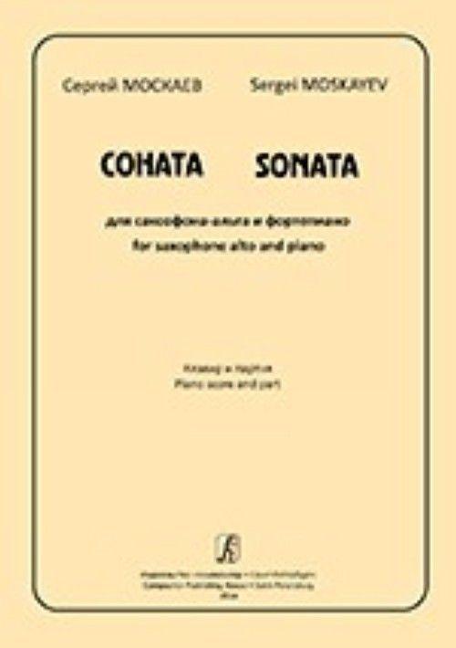 Sonata for saxophone alto and piano. Piano score and part