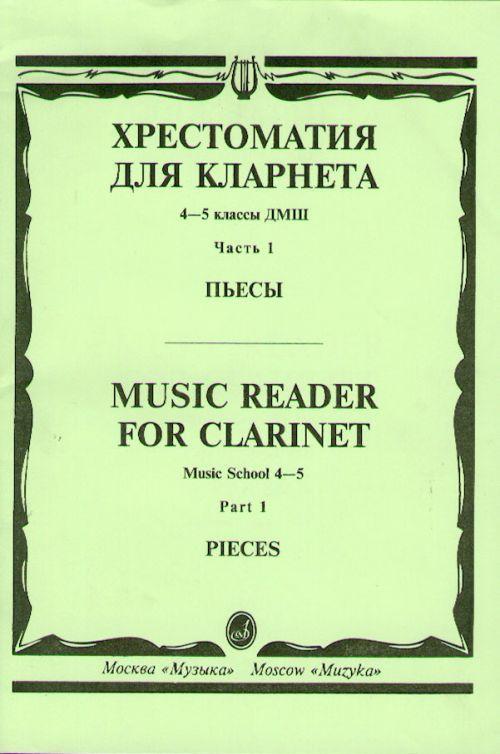 Music reader for clarinet. Music school 4-...