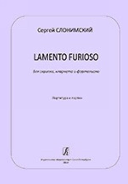 Lamento furioso for violin, clarinet and piano. Score and parts
