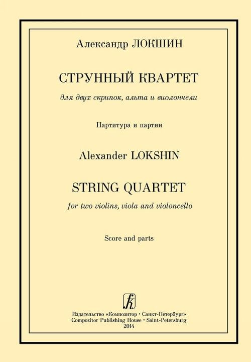 String quartet for two violins, alt and cello. Scores and parties