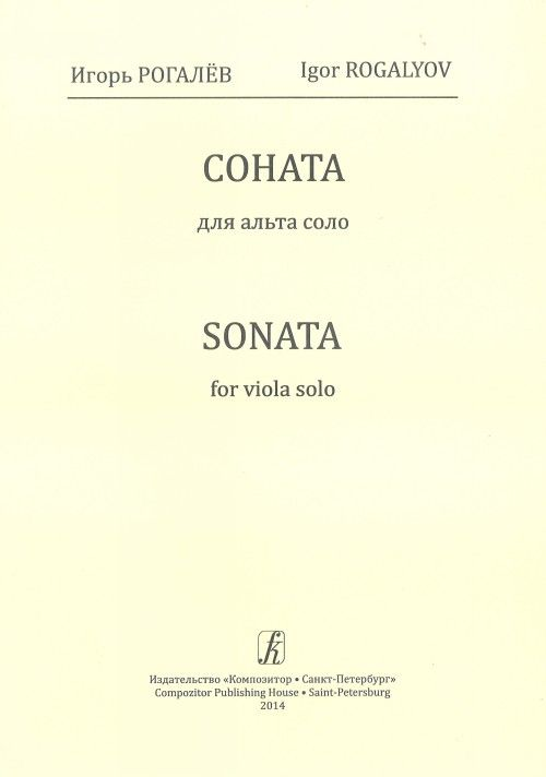 Sonata for viola solo