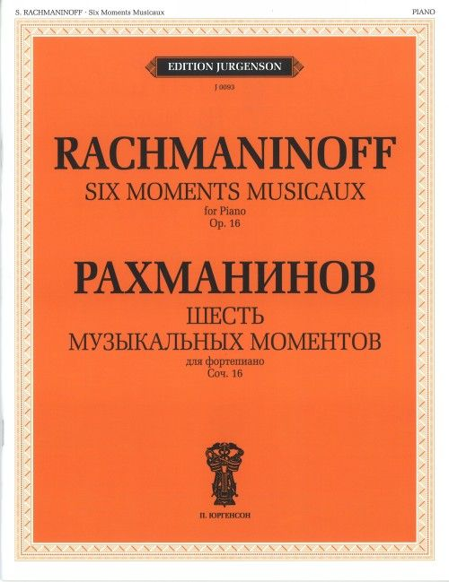 Six Moments Musicaux for Piano. Op. 16
