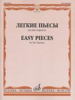 Easy Pieces. For Two Clarinets. Ed. by Presman A.