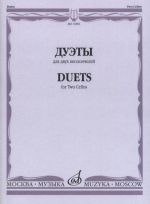 Duets for Two Cellos