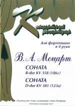Concert Repertoire. Sonatas for piano for 4 hands KV 385 и D-dur KV 381