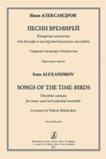 Songs of the Time-Birds. Chamber cantata for tenor and instrumental ensemble. Creations by Velimir Khlebnikov. Score and parts. With transliterated text