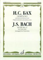 Suite No. 3. For Cello Solo. Arranged for Viola Solo. (+ CD)
