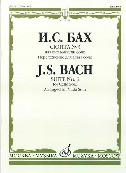 Suite No. 3. For Cello Solo. Arranged for Viola Solo. (+ CD)