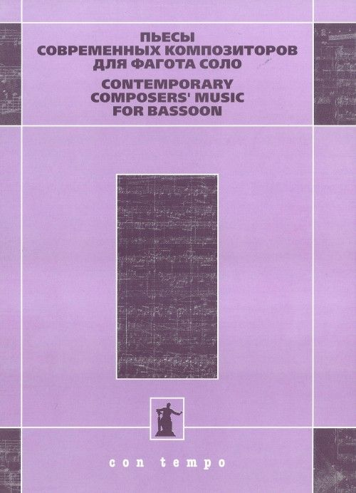 Contemporary Composer's Music for Bassoon