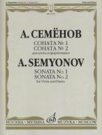 Sonata No. 1. Sonata No. 2. For Viola and Piano