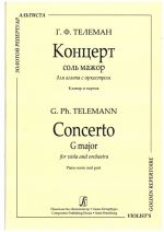 """Series """"Violist's Golden Repertoire"""". Concerto G major for viola and orchestra. Arranged for viola and piano. Piano score and part"""