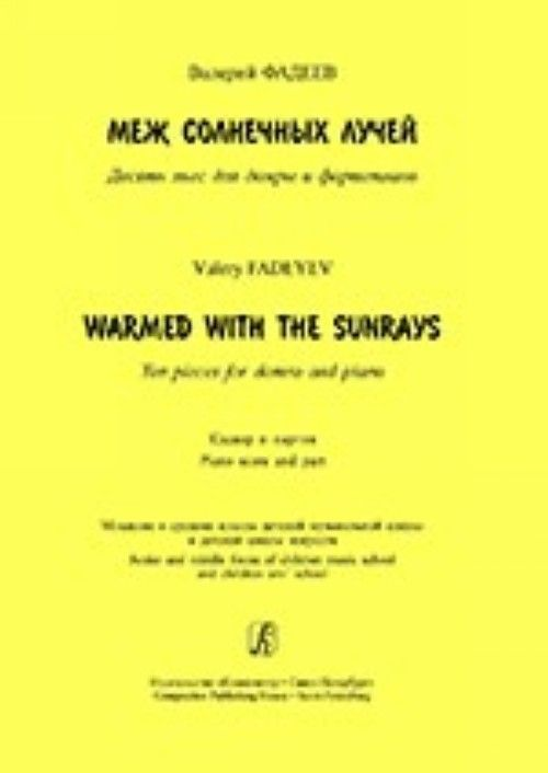 Warmed with the Sunrays. Ten pieces for domra and piano. Piano score and part. Junior and middle forms of children music school and children arts' school
