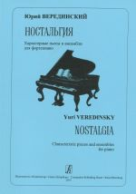 Nostalgia. Characteristic pieces and ensembles for piano
