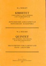 Quintet for clarinet 'Stadler' (1789), KV581. Transcription for clarinet and piano.